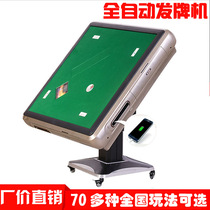 Licensing machine poker automatic bucket landlord automatic poker machine 4 people all-in-one dual-button whipped egg double buckle poker machine