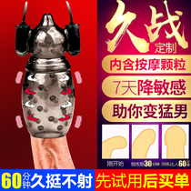 Male self-defense comfort forging trainer Airplane Cup penis tortoise training massager Sex adult sexual products tool