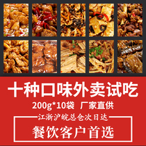 Net ya vegetable blended cooking 10 flavors frozen dishes bag fast food takeaway Bento Commercial Network Cafe