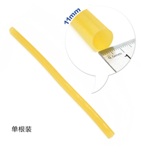 Large glue rod Hot melt glue rod environmental protection Yellow glue rod car SAG repair La Shu adhesive Rod 1 Price