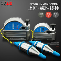 The Craftsman tool Magnetic line pendant strong magnetic wire hammer line vertical pendant 3m6m line pendant building installation line Pendant