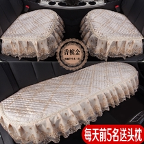Summer car seat cushion three-piece single lace skid-proof fabric four seasons general purpose cotton seat for men and women