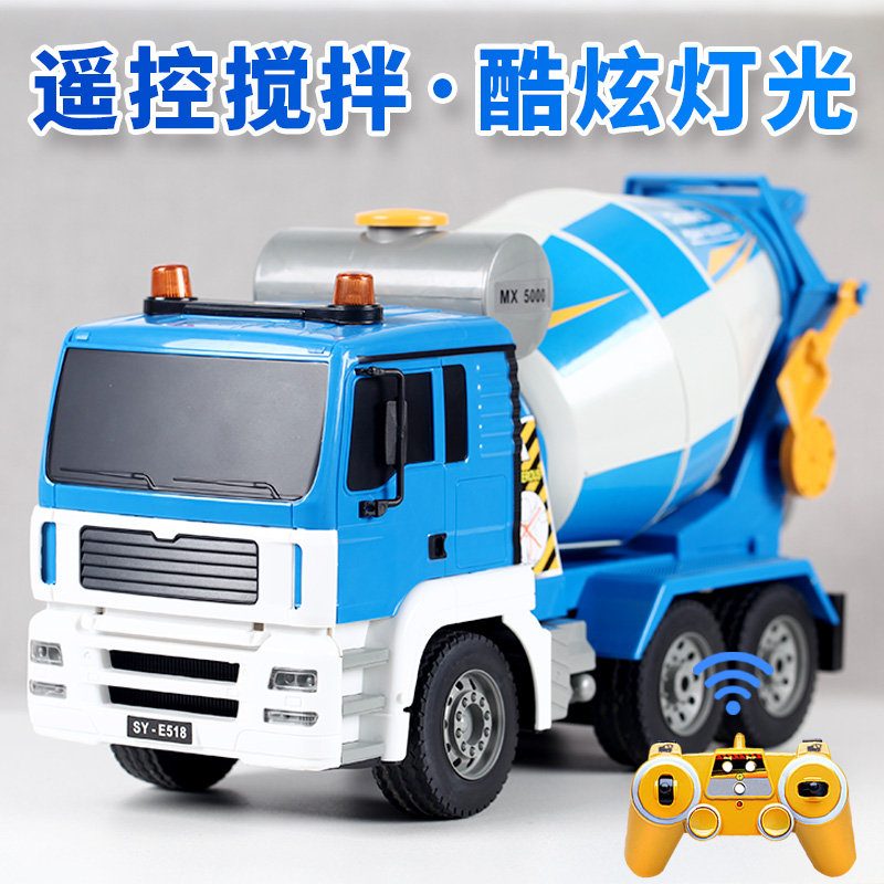 Double Eagle Remote Control Cement Mixer Toy Large Tank Truck Concrete Engineering Vehicle Electric Boy Model for Children