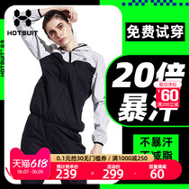 hotsuit sweat suit womens suit sweat suit Running sports fitness suit Sweat quick-drying yoga suit spring and summer models