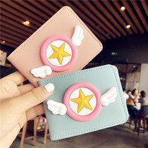 Korean drivers license bank license two-in-one protective cover cute drivers license leather card bag creative girl couple