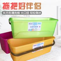 Un seau de nettoyage de grande taille rectangulaire de la poignée de la vadrouille de nettoyage domestique de la vadrouille de coton de la vadrouille pour seau de nettoyage