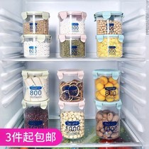 Tea plastic cans storage packaging pickle capacity convenient small transparent rice vermicelli small snack box seal