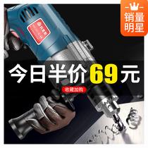 Lampe de poche à Ménage marteau Multi-fonction perceuse à percussion outil tournevis 220 V petit pistolet perceuse électrique tourner