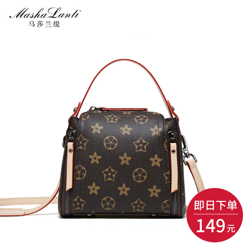 Bag female 2018 new mini female bag Korean fashion Messenger bag wild portable bucket bag shoulder bag female tide