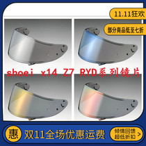SHOEI GT-AIR NEOTEC ADV X14JOZERO Z7 gold-plated silver-blue color-changing lens anti-fog patch