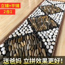 Pebble foot massage Mat duo one with oversized rainflower stone foot blanket foot pad stone road finger pressure plate