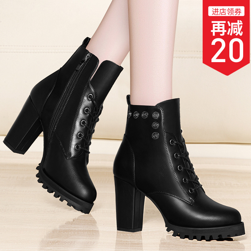 Rough fashion trend Martin boots 2018 autumn and winter new British wind women's shoes Korean version of the wild high-heeled short boots