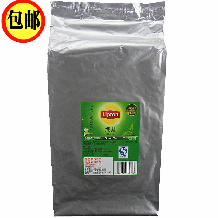 Baoyou Lipton Green Tea Bag Independent Paper Packaging E80 Series Green Tea Hotel Rooms Use 80 Small Bags to Make Tea