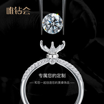 Only diamond Belgium magic star Mosan stone diamond ring imported D color Mosan 18K gold ring to map customization