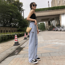 Panya Jeans Women Xia Gaowaist holes loose net red drop feeling straight barrel broad legs trousers Trailer pants thin