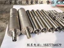 Non-power roller line drum power drum conveyor belt roller galvanized drum stainless steel Roller