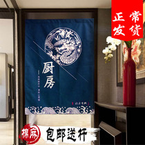 Custom Chinese style kitchen Curtain hotel restaurant partition curtain anti-fumes half curtain home commercial bathroom curtain