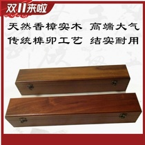 Xiang Changmu book and painting box word painting collection box containing sealed barrel drum reel box painting roll gift box wooden brocade box