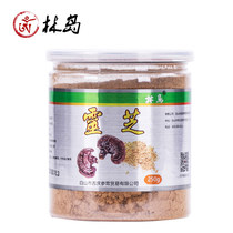 Lin Island Changbai mountain Ganoderma lucidum powder (can provide crushing service according to customer requirements) 250 grams of cans
