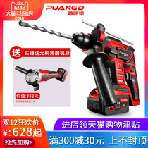 Brushless rechargeable electric hammer impact drilling lithium battery multifunctional radio hammer drill electric pickaxe power tools Industrial Grade