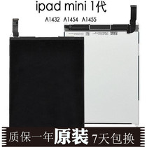 IPAD6AIR2MINI1 Display a1489a1566a1538a1474 mini2 LCD screen internal and external screen