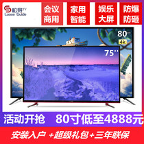 Large screen 80 flat-screen HD 4k TV 110 70 75 90 101 85 Network intelligent LCD