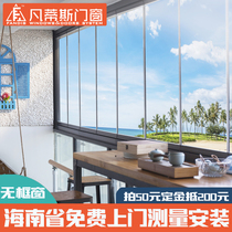 Hainan frameless stacked windows seal the sun-framed panoramic sun-framed aluminum floor-to-ceiling invisible glass window greenhouse