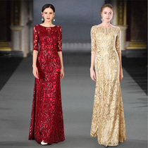 Xi mother-in-law wedding banquet spring and autumn wedding mother dress Noble foreign mother-in-law married daughter wedding dress