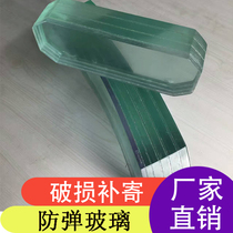 Foshan manufacturers compression laminated glass special glass sound insulation radiation professional bulletproof bulletproof glass