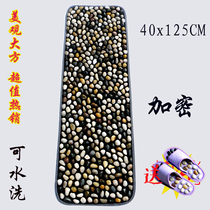 Mothers day value pebbles foot massage pad foot massage stone pad foot massage home foot massage pad