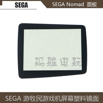 Sega Nomad Mirror Plastic Panel Nomad Playstation Display Sega Nomad Mirror Panel