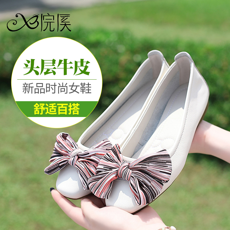 2018 summer new women's shoes square head bow single shoes women's flat shoes shallow mouth set foot leather a pedal fashion 42