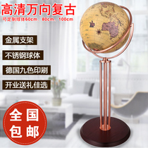 42cm HD ancient oversized floor-to-ceiling globe ornament office study living room open gift-giving decoration home furnishings extra large creative 62 80-inch stainless steel