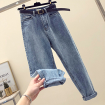 Hongkong jeans female spring 2020 new Korean student was thin wild daddy pants loose harem pants bf tide