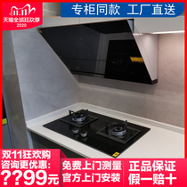 The new Fangtai JCD1-HC8BE smoker gas stove package side smoker 竈 set TH26B