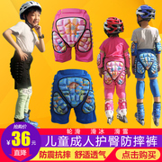 Child / adult Hockey Pants / trousers / rollerblading diaper nappy / diaper ski skating hockey pants