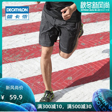Di Canon Sports Shorts Men's Summer Air-permeable, Fast-drying, Leisure and Loose Basketball Running Five Points RUNM