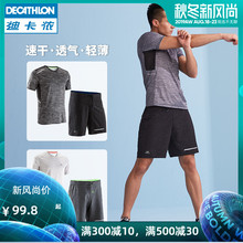 Di Canon Sports Suit for Men's Summer Running Fitness Loose Leisure Dry T-shirt Short Sleeve Short Pants Two-piece RUNM