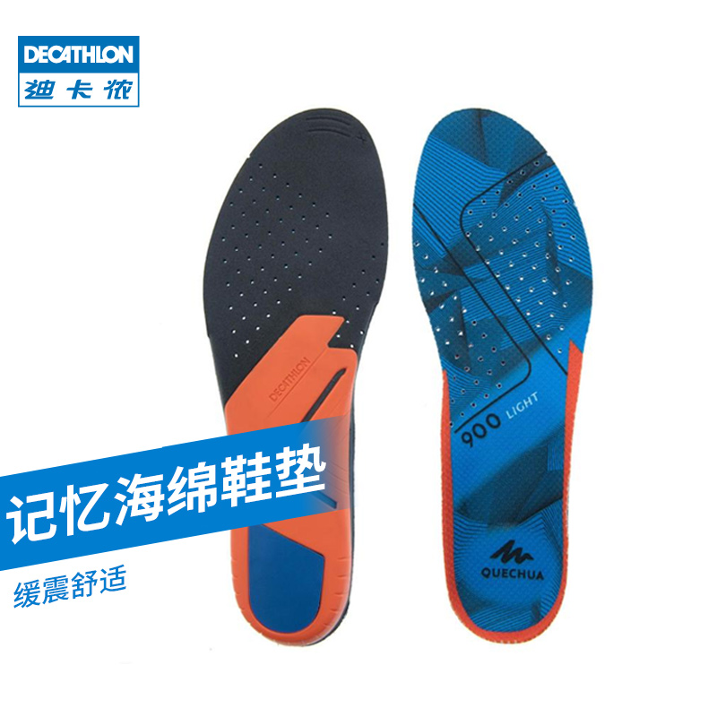 Di Cannons official flagship store official website basketball sweat-absorbing insole mens outdoor shock-absorbing women climbing comfortable ODS