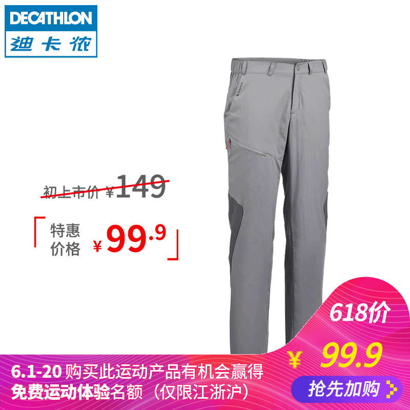 Di Canon Flagship Shop Pants Outdoor Quick-dry Pants Men's Summer Thin Mountaineering Elastic Sports Pants Leisure Pants QUMM