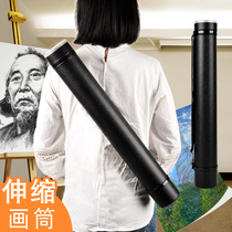 Retractable brush cartridge thickened multi-functional paper brush tube students with the collection of drawing paper poster works to collect art dedicated can be added to grow up the tide-proof round thickening