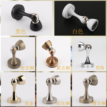 According to Bai Lee American Black Door suction gold wall suction bronze absorption stainless steel antique door suction strong suction door Touch
