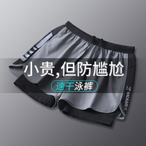 Swimming trunks mens anti-embarrassment loose quick-drying swimsuit suit Swimming spa five-point pants mens shorts professional equipment