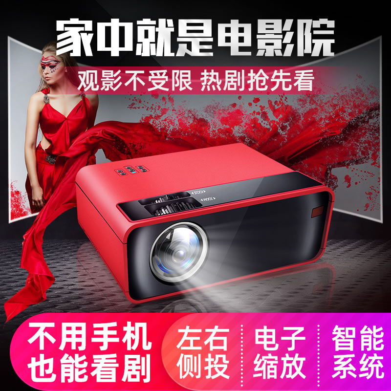 Mobile phone projector home portable wall watch TV student dormitory bedroom wall ultra HD 4K wireless smart home theater office all-in-one machine mini micro-small projector