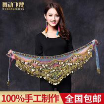 Dancing fly bra belly dance practice clothing 2018 new gold coin waist chain hip towel seal sequins long thickening