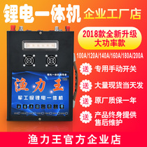 2018 new high-power capacity lithium battery machine inverter deep water absorption floating boost buoyancy of the private suit