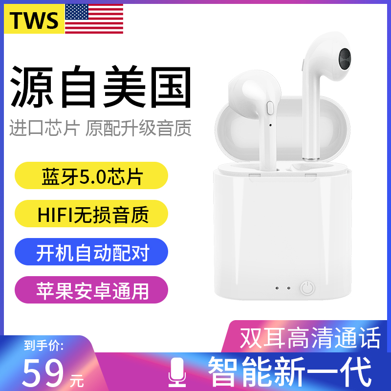 True wireless Bluetooth headset with two ears adapted to Apple iphonex Android running into ear-type single ear super-long standby