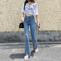 High waist hole micro speaker jeans female autumn elegant wind tight was thin small drape wide leg drag pants