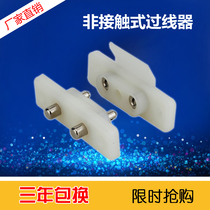 Over-line protector over-the-line contact access over-the-line connector cross-wire connector spot Special Price
