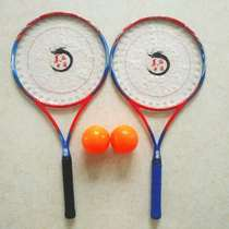 47 cm soft carbon fiber beautiful China 168 hole scrub finely put round handle Taiji flexible racket set